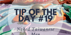 How to survive a trip to a traditional bath house in Beitou, Taipei, Taiwan.