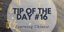 Quick tips and tricks to learning the Chinese language.